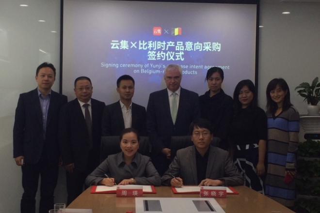 Werkbezoek China