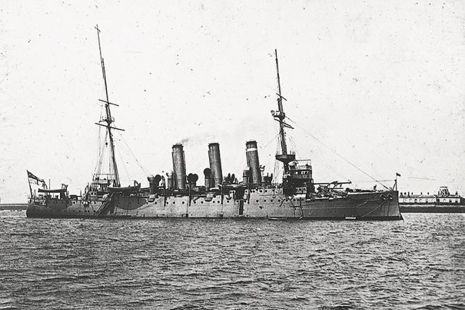HMS Vindicitve